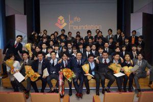 【株式会社Life Foundationの転職・求人情報】総合職