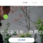 【freee株式会社】体験入社求人リクエストページ