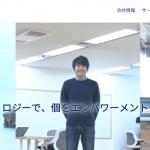 【ランサーズ株式会社】体験入社求人リクエストページ