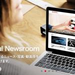 【トヨタ自動車株式会社】体験入社求人リクエストページ