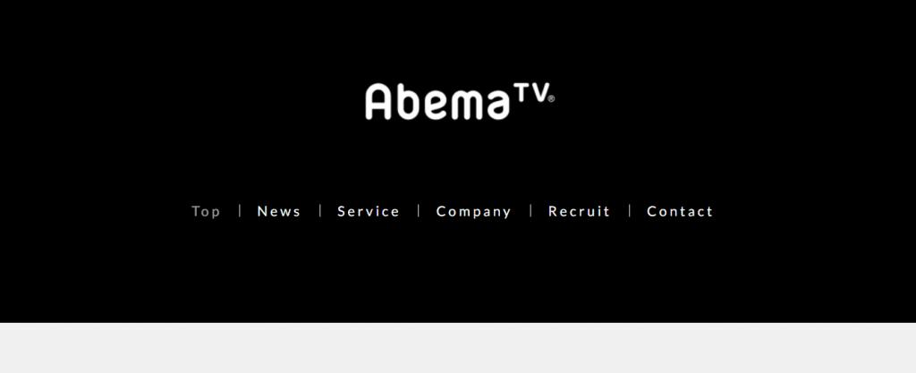 【株式会社AbemaTV】体験入社求人リクエストページ