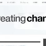 【株式会社エニグモ】体験入社求人リクエストページ