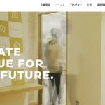 【dely株式会社(デリー株式会社)】体験入社求人リクエストページ
