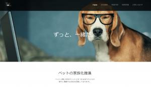 【株式会社TYL】体験入社求人リクエストページ