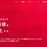 【株式会社プレイド】体験入社求人リクエストページ