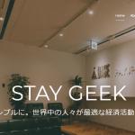 【BASE株式会社】体験入社求人リクエストページ