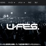 【UUUM株式会社】体験入社求人リクエストページ