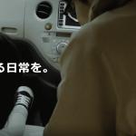 【株式会社Viibar】体験入社求人リクエストページ