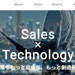【株式会社マツリカ】体験入社求人リクエストページ