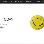 【株式会社ZOZO】体験入社求人リクエストページ