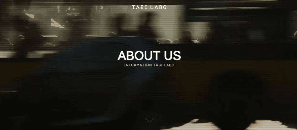 【株式会社TABI LABO】体験入社求人リクエストページ