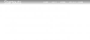 【株式会社スタートアウツ】体験入社求人リクエストページ