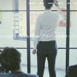 【株式会社FABRIC TOKYO】体験入社求人リクエストページ