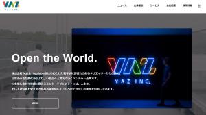 【株式会社VAZ】体験入社求人リクエストページ
