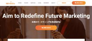 【株式会社マインディア】体験入社求人リクエストページ