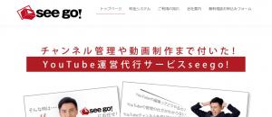 【株式会社MEGWIN TV】体験入社求人リクエストページ