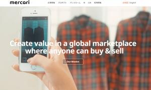 【株式会社メルカリ】体験入社求人リクエストページ