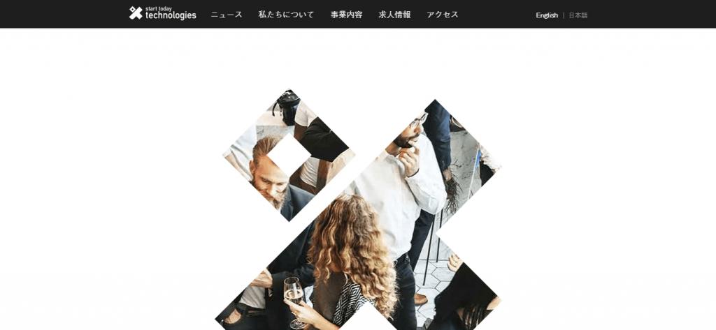 【株式会社ZOZOテクノロジーズ】体験入社求人リクエストページ