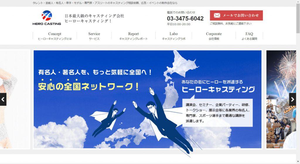 【株式会社エイスリー】体験入社求人リクエストページ