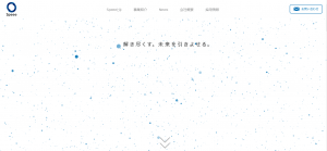 【株式会社Speee】体験入社求人リクエストページ
