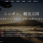 【株式会社フリープラス】体験入社求人リクエストページ