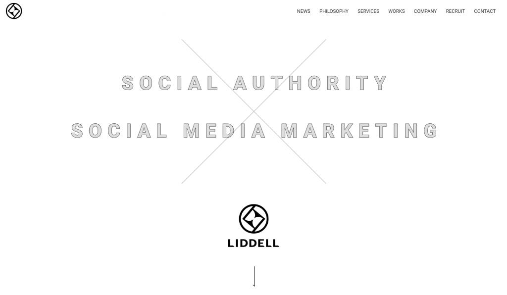 【LIDDELL株式会社】体験入社求人リクエストページ