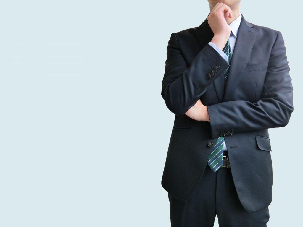 転職するべきか、悩んでる人の解決策とは?