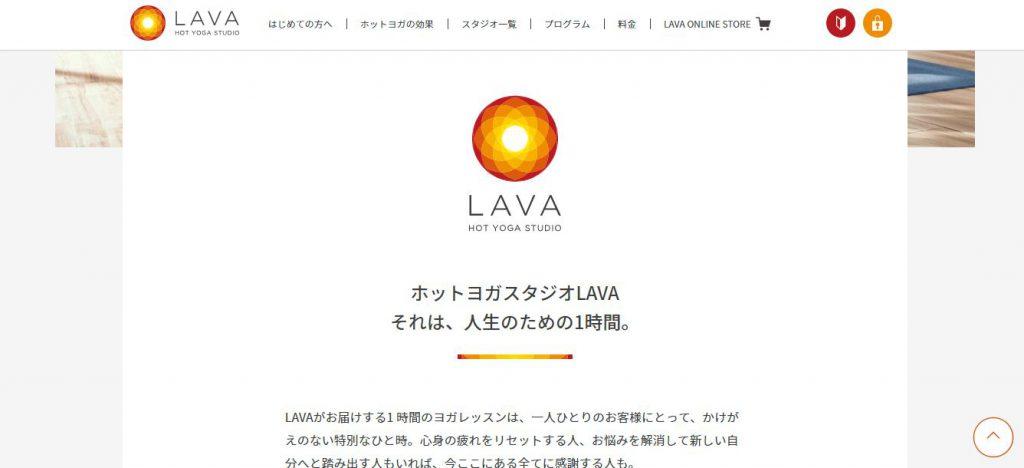 【株式会社LAVA International】体験入社求人リクエストページ