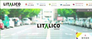 【株式会社LITALICO(リタリコ)】体験入社求人リクエストページ