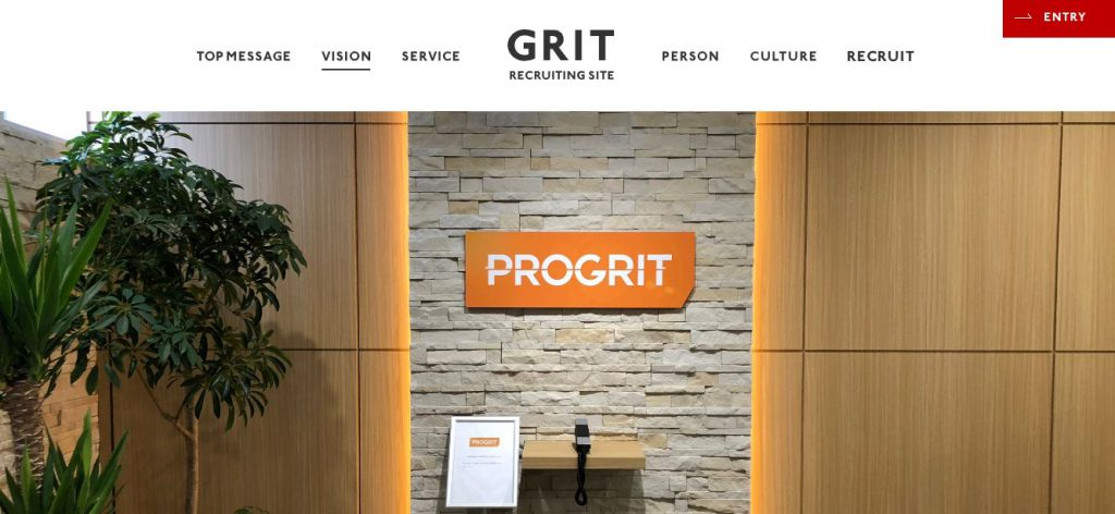 【株式会社GRIT】体験入社求人リクエストページ