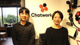 Chatworkが、体験入社を行う3つの理由とは?