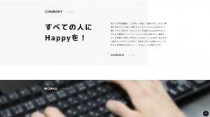 株式会社スタジオフェイクの転職・求人情報