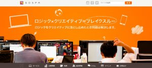 株式会社GOSPA(ゴスパ)の転職・求人情報