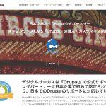 デジタルサーカス株式会社の転職・求人情報