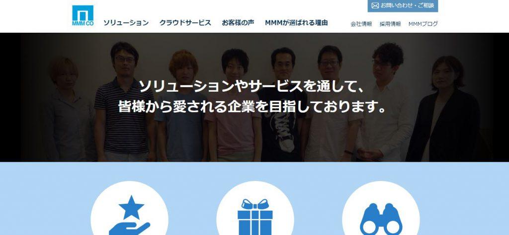 株式会社MMMの転職・求人情報