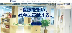 MRT株式会社の転職・求人情報