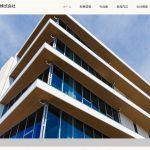 大旗連合建築設計株式会社の転職・求人情報