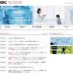株式会社ナックの転職・求人情報