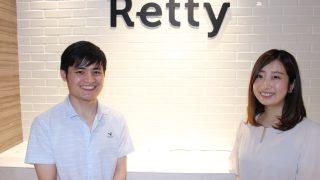 Retty株式会社、体験入社事例