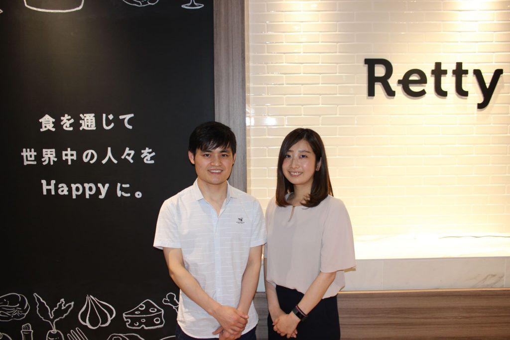 Retty株式会社、体験入社事例、小花様、李様