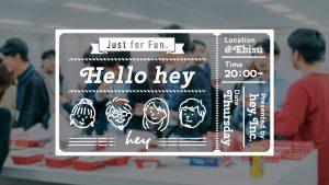 【ヘイ株式会社の転職・求人情報】hello_hey