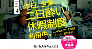 【トラストリング株式会社】プログラマー