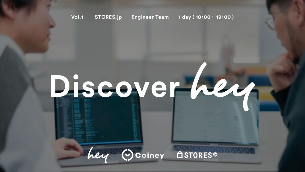 Discover-hey