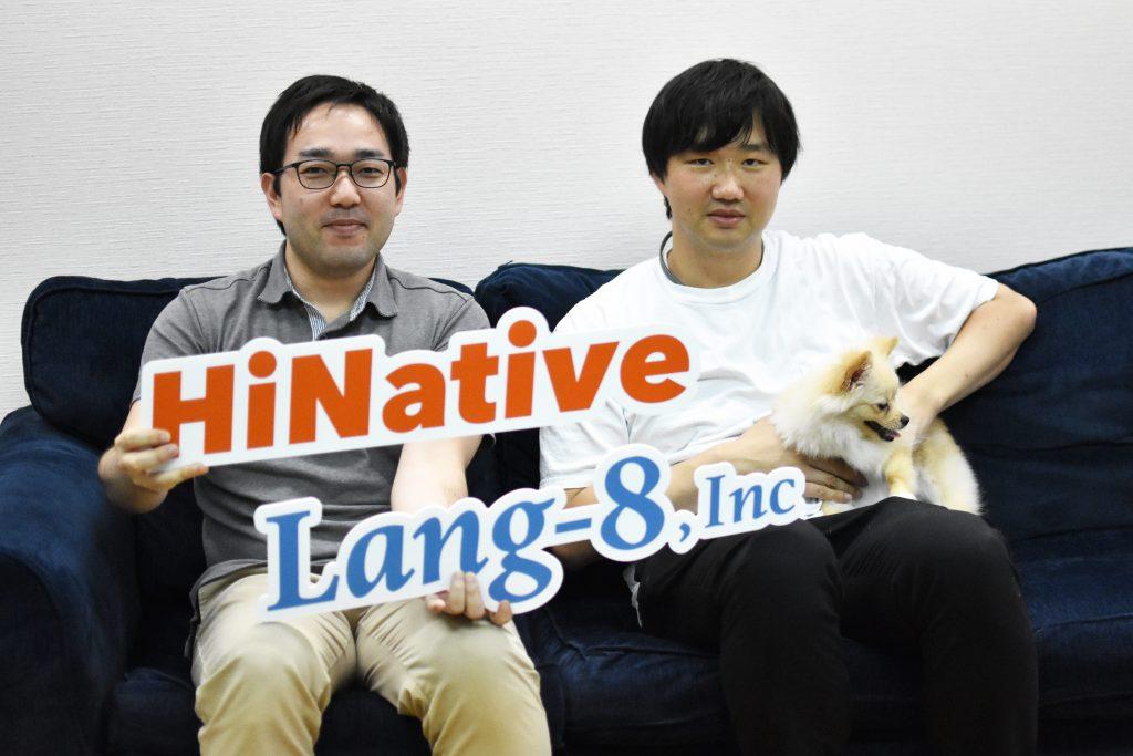 【体験入社事例】株式会社Lang-8