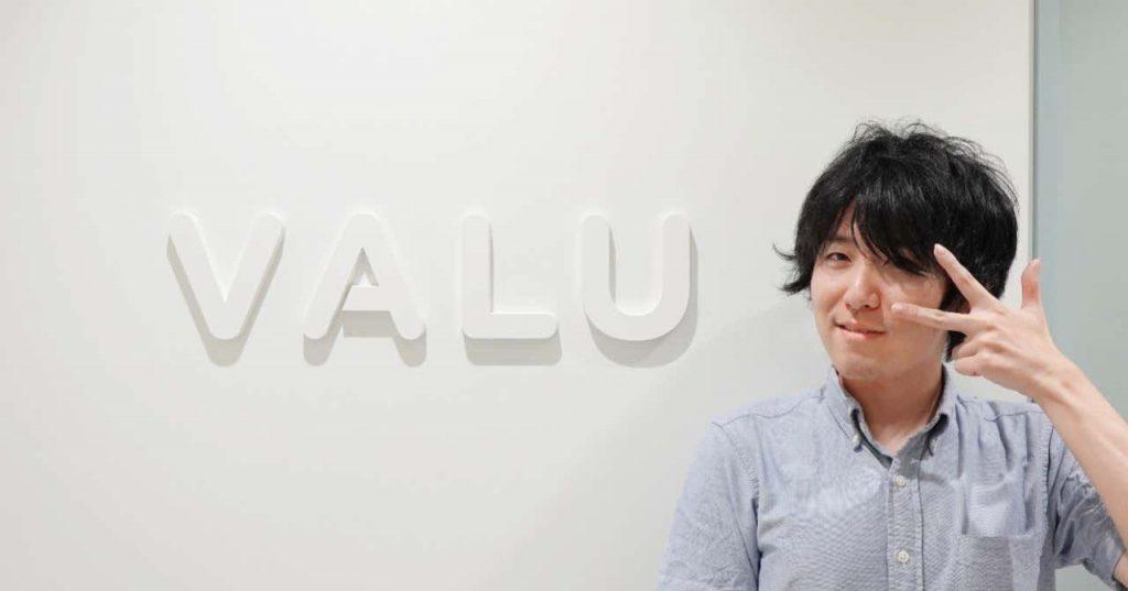 【体験入社、職場見学事例】株式会社VALU、エンジニア体験入社