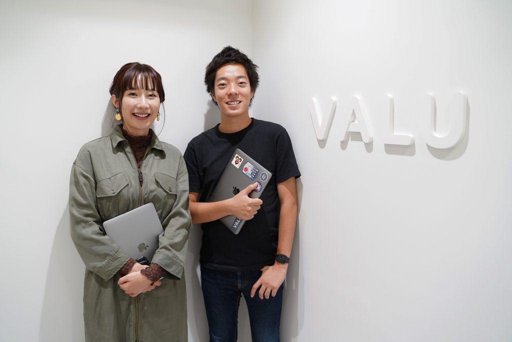 【体験入社、職場見学事例】株式会社VALU