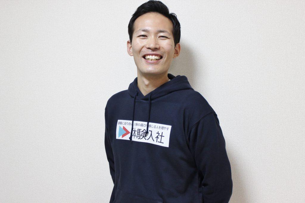 株式会社体験入社、代表取締役社長、松本聖司②