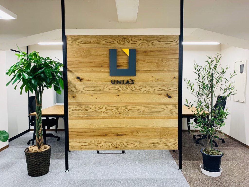 【株式会社UNIASの転職・求人情報】エントランス