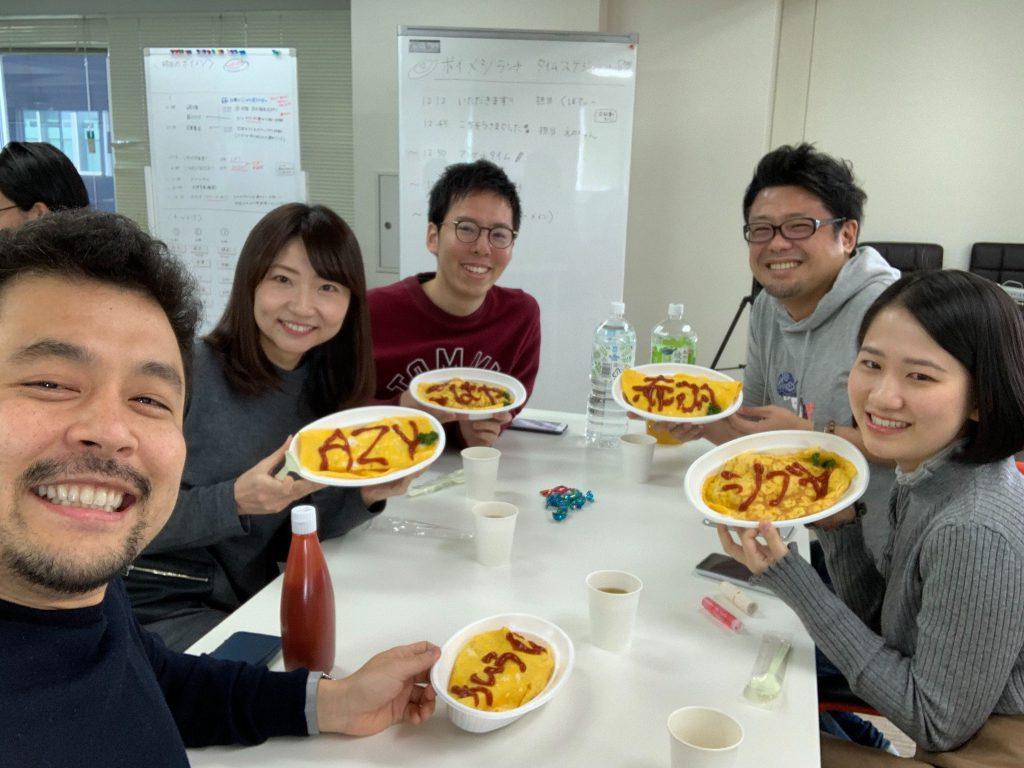 【株式会社Voicyの転職・求人情報】ランチ