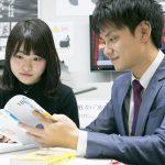 【武田塾の転職・求人情報】校舎長(スクールマネージャー)